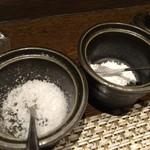 天麩羅 いづも - 粗塩とぬちまーす