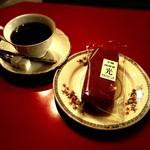純喫茶 光 -