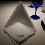 リストランテ ティ ヴォリオ ベーネ - テーブルセット