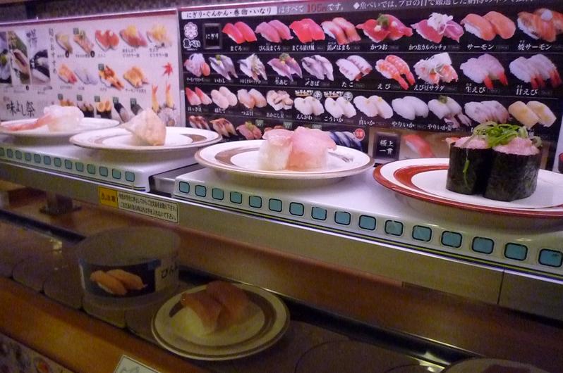 魚べい 清田店