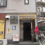ナングロガル - お店は福岡市民病院の前あたりにあります。