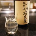 ST - 飛良泉山廃純米(秋田)¥