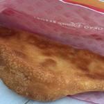 ブリーズウェイ・バイツ - フライドピザ チキン&モッツァレラ  500円