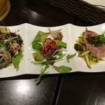 赤い壺 - ・激辛前菜3種盛り(4辛)