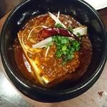 赤い壺 - 地獄の鬼辛麻婆豆腐(5辛)