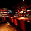 Bar Lumiere
