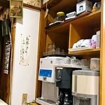 キッチン ダイシン - お茶・水・コーヒー☆セルフサービス♪