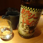 呑み食い処 希林 - タクシードライバー純米原酒