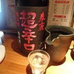 呑み食い処 希林 - 春鹿純米超辛口中取り