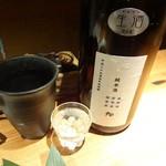 呑み食い処 希林 - 新政90