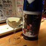呑み食い処 希林 - 三好菊