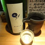 呑み食い処 希林 - あたごのまつ夏の思い出純米吟醸