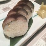とろさば料理専門店 SABAR - 炙り大とろ鯖棒寿司ハーフ1512円