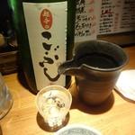 呑み食い処 希林 - 上喜元こぶし超辛口特別純米