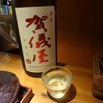 呑み食い処 希林 - 賀儀屋純米原酒