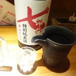 呑み食い処 希林 - 七郎兵衛華吹雪特別純米