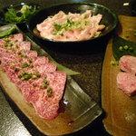 天龍 - 新鮮な肉ばかりです。