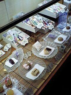和菓子処 長栄堂