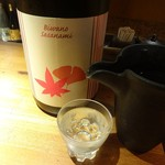 呑み食い処 希林 - 琵琶のさざなみ純米吟醸
