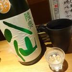 呑み食い処 希林 - 陸奥八仙ひやおろし