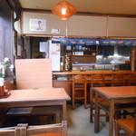 橘寿司支店 - 店内