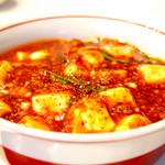 58701162 - 麻婆豆腐丼                       花山椒が効いて美味しい