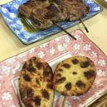 58701814 - 牛肉タレ焼き レンコン肉詰め