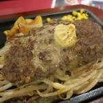 レストランせんごく - ・「ステーキハンバーグ 200g(\1280)」