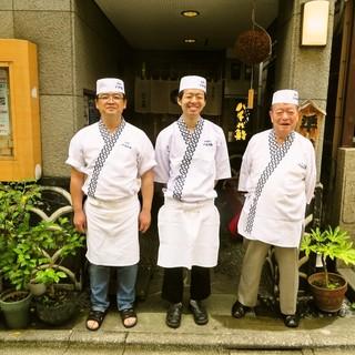 【老舗】創業昭和32年。昭和44年から神楽坂・本多横丁で営業
