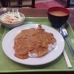 好養軒 - カレーライス定食 560円