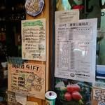 Tokeidai - 店内