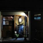 あら津(串焼き) - お店は明治通りから西公園の参道側へ一本中に入った道沿いにあります。