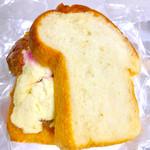 ファイブラン - りんごとクリームチーズ