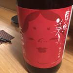 和膳和酒 油屋 - 東洋美人 純米大吟醸