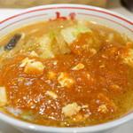 蒙古タンメン中本 - 蒙古タンメン (¥800)