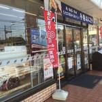 セブンイレブン - 外観写真: 東大阪川田1丁目店('16/5)