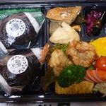 おむすびころりん - 料理写真:これだけ入って700円!