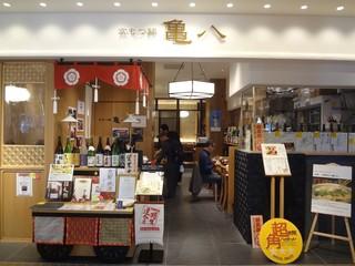 京もつ鍋 亀八 浅草店