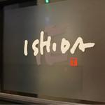 ISHIDA -