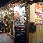 カリメロ - 店舗入口
