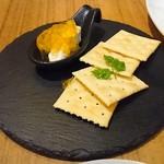 カリメロ - 小さっ!? クリームチーズのマーマレード 1スプーンで580円!?