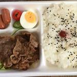 栄屋肉店 -