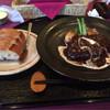 ふなば亭 - 料理写真: