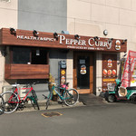 ペッパー カリー - 店の外観