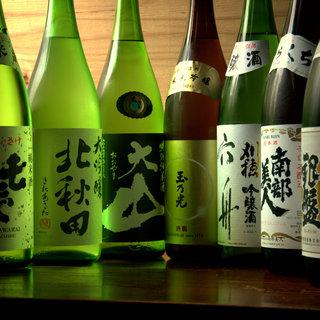 日本酒好きにはたまらない飲み放題がいつでも何人でもOKです