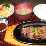 肉屋の肉料理 みずむら - ランチステーキ