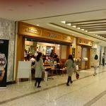 ザ・パントリー - 新東京ビル1階