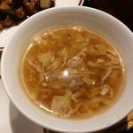 Ninnin - スープ【2016.11】