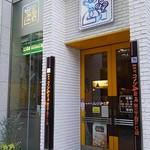 58720705 - 都心の小型店舗