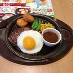 ガスト 札幌桑園店 -